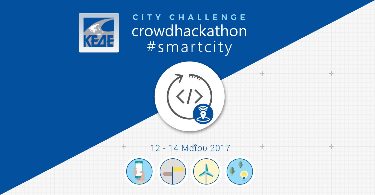 Crowdhackathon by Crowdpolicy